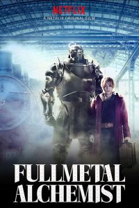 "Poster for the movie ""Fullmetal Alchemist"""