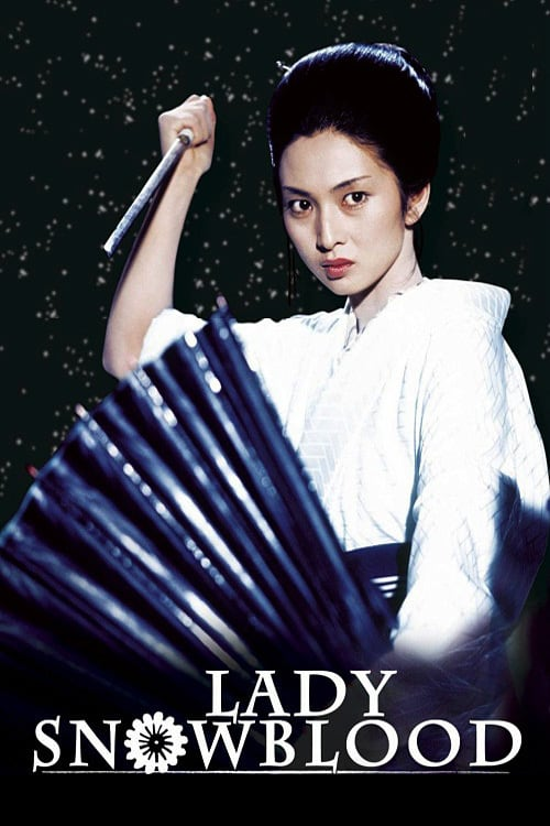 "Poster for the movie ""Lady Snowblood"""