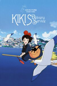 "Poster for the movie ""Kiki's Delivery Service"""